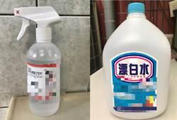 新冠肺炎防疫勤洗手 瓶罐回收不能少