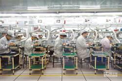 蘋果大陸供應鏈陸續復工 郭明錤:供需風險仍在