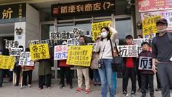 大村公所招開廠商說明會 環團不滿場外抗議雙方唇槍舌戰