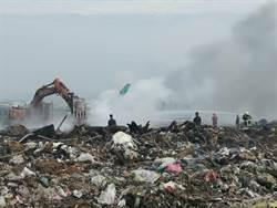 竹南鎮垃圾掩埋場火警 預計晚間完全撲滅