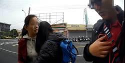 竹南分局協助夫婦尋回走失女童