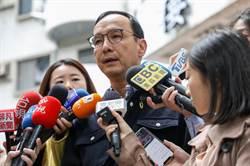 菲禁台客入境 朱立倫:外交單位要向國人致歉