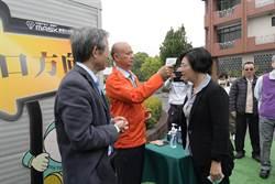 彰化》王惠美訪視口罩工廠 要求各局處協助增產能