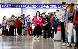 防疫新措施 所有入境旅客需填聲明卡