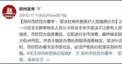 武漢肺炎/鄭州市醫護辛苦防疫 卻被投票決定下班後不能回家