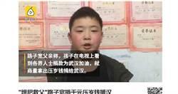 吃到失眠!河南11歲男孩暴食3個月 背後有洋蔥