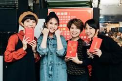 楊丞琳花88萬辦春酒自信秀破台語 巡演深圳、上海延期