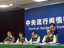 南韓籲民眾別來 指揮中心:台灣無社區感染