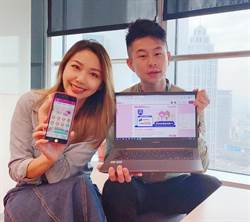 HAPPY GO攜手電商及外送平台 讓情人宅在家過情人節