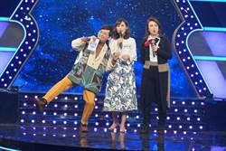 孫翠鳳搞不懂綜藝節目規則 女兒幽默回話:她快要去養老院了