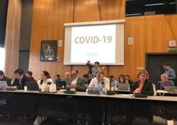2020武漢風暴》世衛組織將新冠狀病毒命名為「COVID-19」