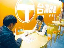 港人來台定居年增3成5 台灣房屋成立港人置產服務