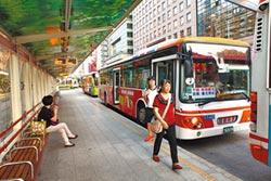 直達南京西路 重慶北路公車道 延長300公尺