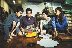南韓電影大爆發,台灣呢