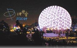 台灣燈會 首周末破90萬人次