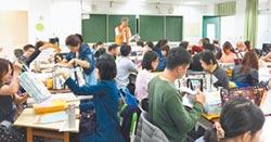 台中國小資優生鑑定 調整期程