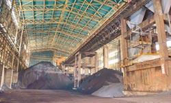 中鋼煤礦堆置密倉 提前完工