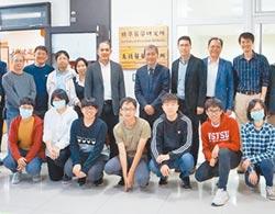 中山大學新設生醫、精醫研究所
