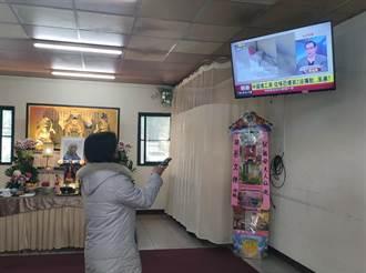 超商進駐殯儀館 有線電視陪伴守靈