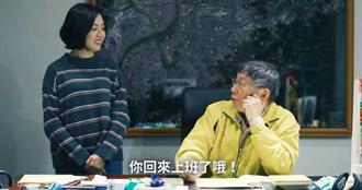 學姊回來了!柯文哲合體黃瀞瑩 拍影片宣導防疫