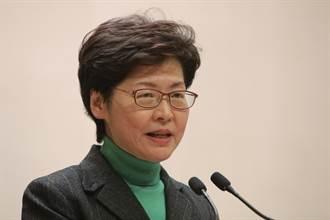 林鄭月娥:香港再無「封關」需要