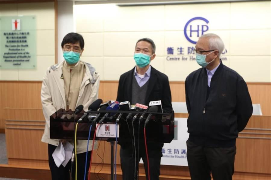 香港衞生防護中心召開記者會。(圖/東網)