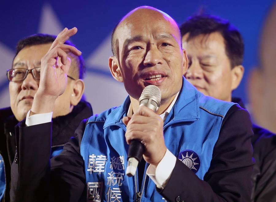 高雄市長韓國瑜。(資料照,范揚光攝)