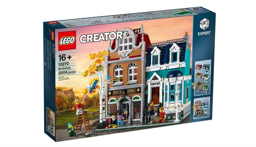 LEGO 10270 書店包裝盒。(摘自樂高官網)