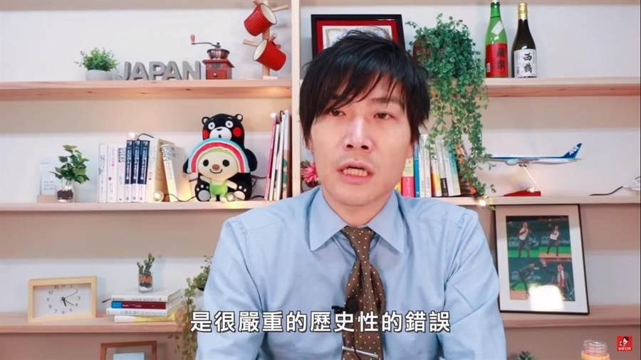 YouTuber吉田皓一指出3點,是日本在面臨新冠肺炎時,防疫慢半拍的關鍵,其中跟百年前的歷史大大有關聯。(摘自YouTube:吉田社長交朋友)