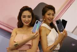 三星揭曉Galaxy S20系列旗艦手機 皆有5G版