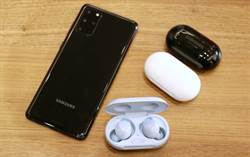 支援降噪音質提升 三星發表Galaxy Buds+無線耳機