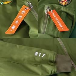 民進黨紀念飛行夾克今開賣 所得捐指定肺炎防疫