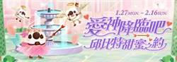 M17集團情人節系列活動浪漫獻禮