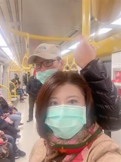 嗆韓國瑜拿下口罩...綠委被抓包自己爽戴 老公還戴錯