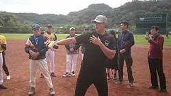 MLB》明日春訓報到 陳偉殷:只有1%的機會也不放棄