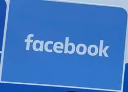 MWC/華為OPPO如期參與 臉書思科宣布退展