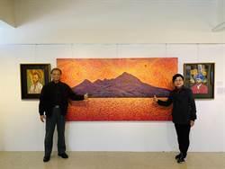 前真理大學校長林文昌與夫人開畫展:情人節多看紅色保持幸福