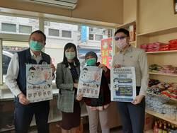 移民署宣導防疫 無健保卡新住民持居留證可購買口罩