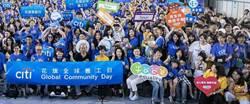 花旗台灣也「有了」 延長員工產假至16周