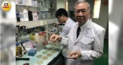 研究菌類權威證實 次氯酸液能有效殺菌