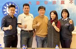 中市議會藍綠黨團新三長年輕化!展現戰鬥力