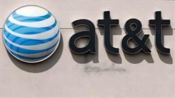 MWC/Docomo不參展 美電信商龍頭AT&T跟進也不玩了