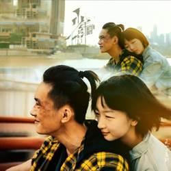 第39屆香港金像獎入圍名單 《少年的你》12項提名居冠