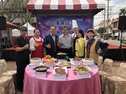 台灣燈會后里湧人潮 2/23千人宴開放訂桌