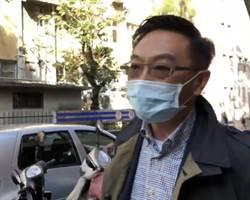 外交部抗議推擠女警 前立委陳宜民出庭