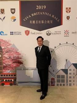 中信金教授:陸打噴嚏、台灣經濟恐將重感冒