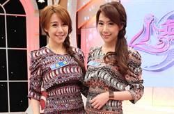 「最美雙胞胎」瀏海一掀缺大洞 嚇壞網友:清朝頭?!