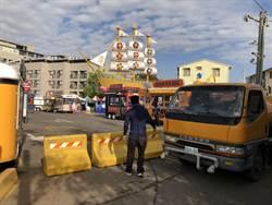 燈會外違法私設攤販區 中市府積極促地主杜絕違法