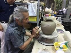 集集添興窯「傳統南投陶裝飾技法」登錄為傳統工藝