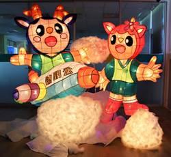 2020台灣燈會在台中-公明飛寶‧逐夢飛翔